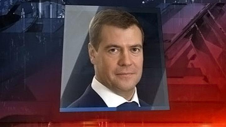 Медведев в третий раз представит Послание президента Федеральному Собранию