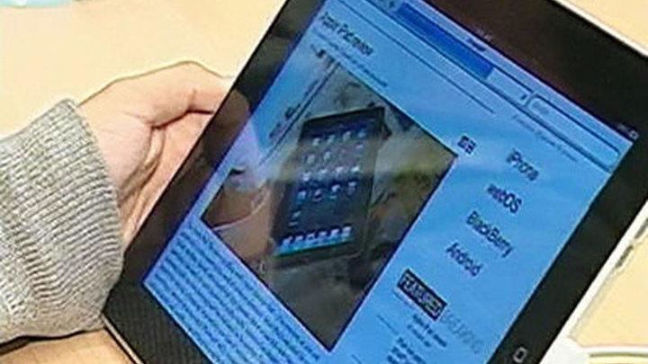 """Конкуренты Apple пытаются создать """"убийцу iPad"""""""