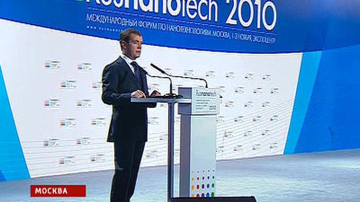 Президент призвал нанотехнологов двигаться вперёд