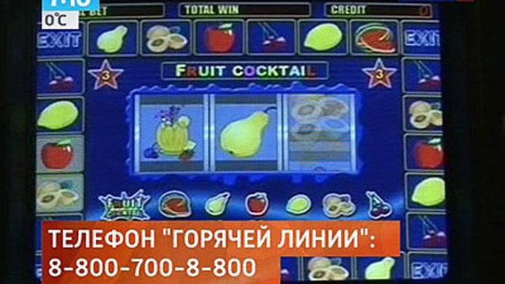 Как пожаловаться на казино 888 покер не открывается казино