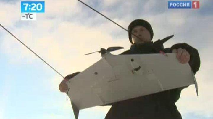 Ловить браконьеров помогут беспилотники