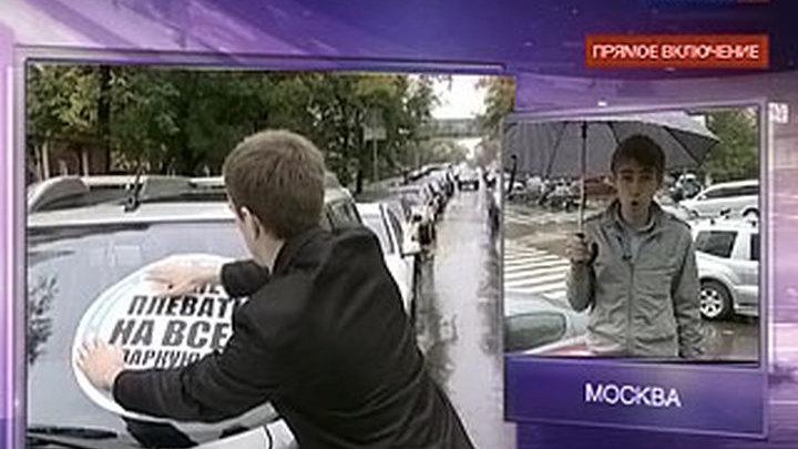 video-i-foto-russkoy-plevi-konchayut-na-nogi-svoey-zhene-video