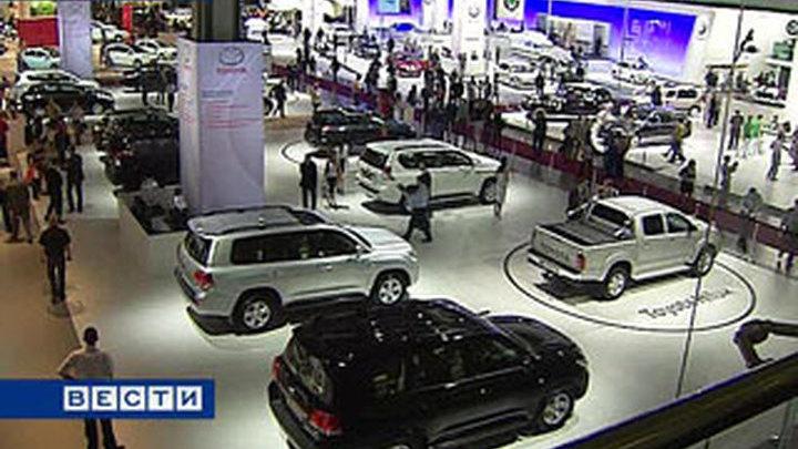 Автосалон magic в москве деньги под залог птс авто не на ходу