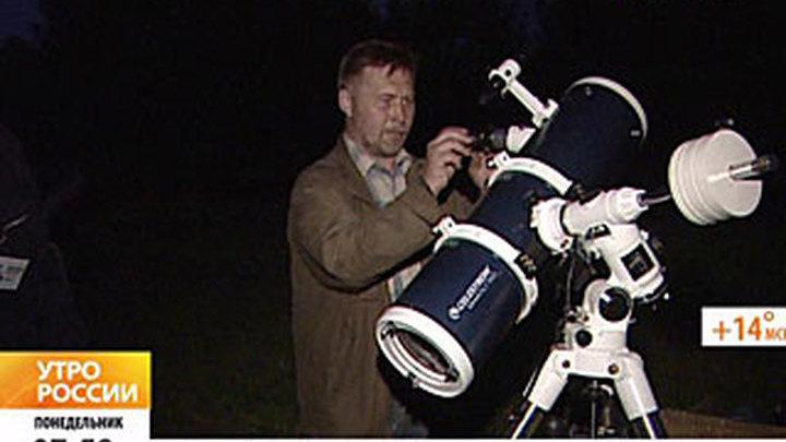 В Подмосковье прошел фестиваль любителей астрономии