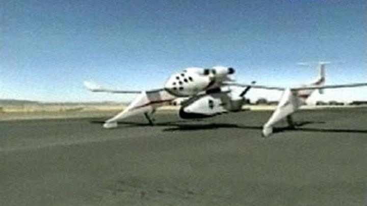 НАСА делает шаг в будущее