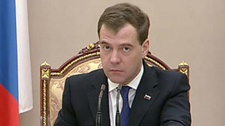 Медведев: создание Национальной платежной системы - стратегический вопрос