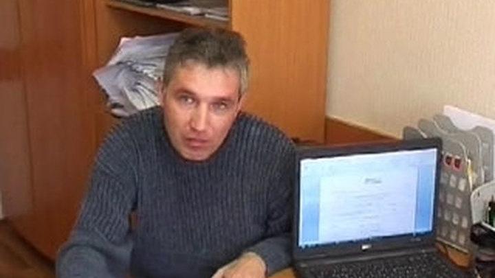Скандал с порнороликом в москве видео