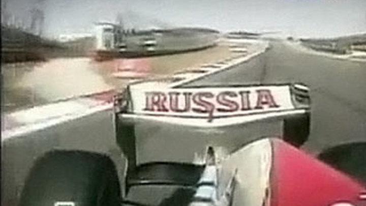 "Вести.Ru на телеканале ""Россия 2"", 28 января, 22.00"