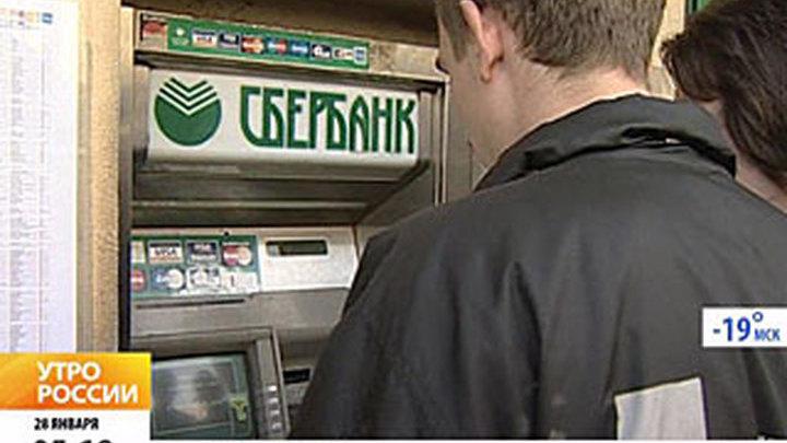 В морозы снова забастовали банкоматы