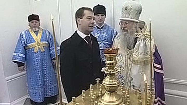 Медведев участвует в празднованиях Дня народного единства в Суздале