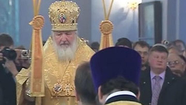 Патриарх Кирилл совершил литургию в Ростове Великом