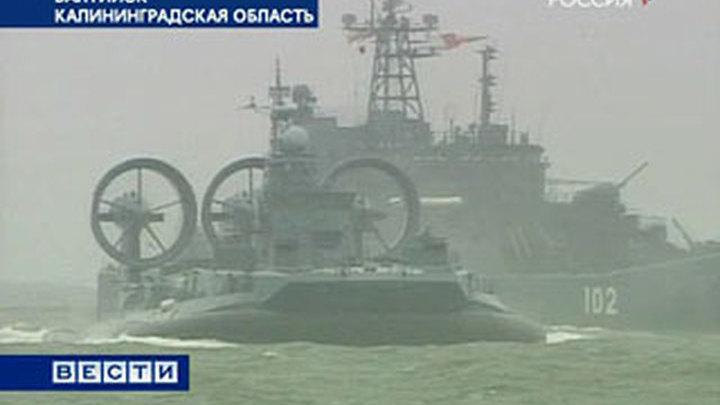 Президент увидел сразу три флота в действии
