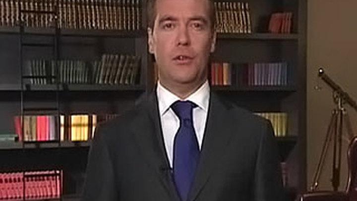 Дмитрий Медведев: видеообращение к российским школьникам