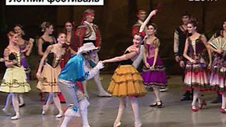 Фестиваль балета отмечает юбилей