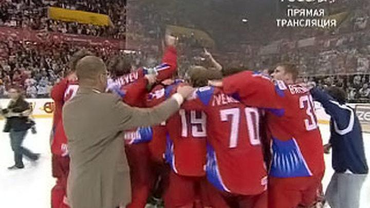 Россияне защитили звание чемпионов мира