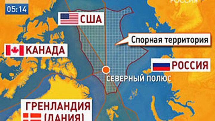 Спорные территории росии