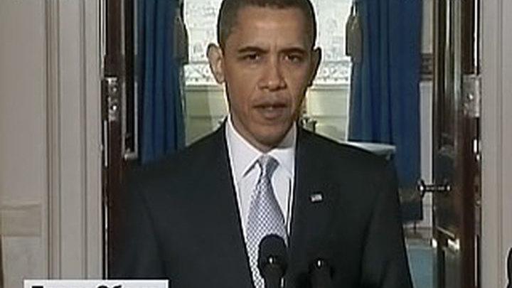 Обама предложил автопрому банкротство