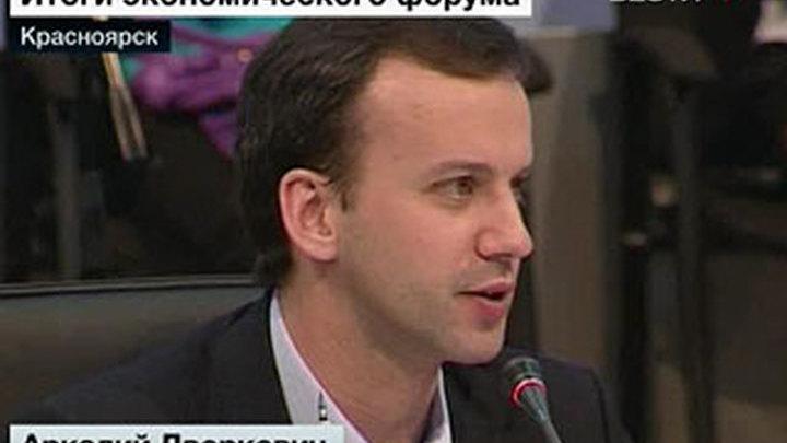 Красноярский форум считает малый бизнес надеждой экономики