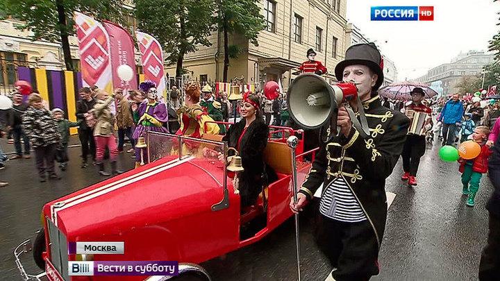 868-летие Москвы: весело и вкусно