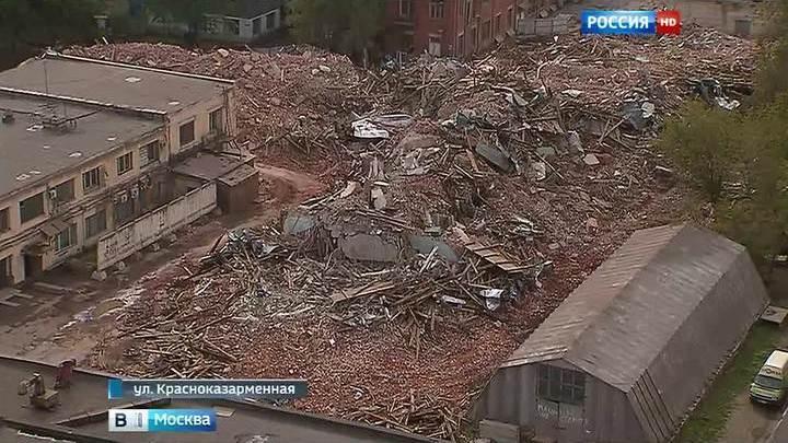 Стройфирма ответит за снос исторического здания в Лефортове