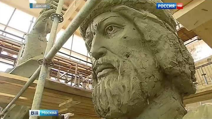 Комиссия Мосгордумы обсудит место установки памятника князю Владимиру