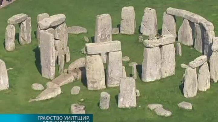 """Археологи обнаружили """"второй Стоунхендж"""""""