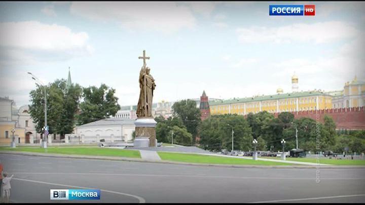 Открытие памятника князю Владимиру в Москве могут перенести на 2016 год