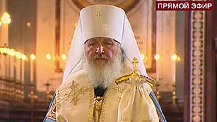 Патриархом Московским и всея Руси избран митрополит Кирилл