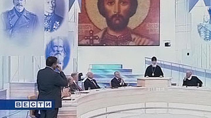 Александр Невский стал символом страны