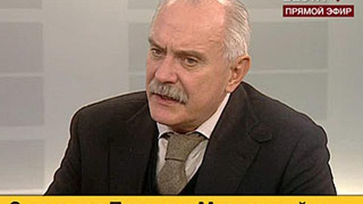 Михалков о Патриархе