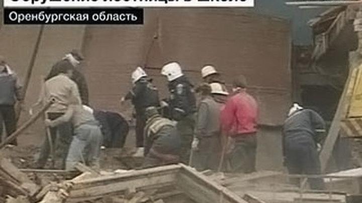 Аварийную школу демонтируют
