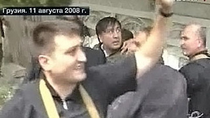 Саакашвили перепугали свои
