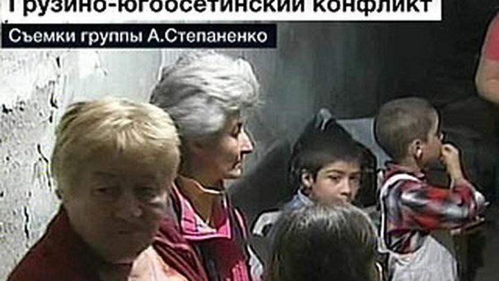 Цхинвали: женщинам отстреливали головы