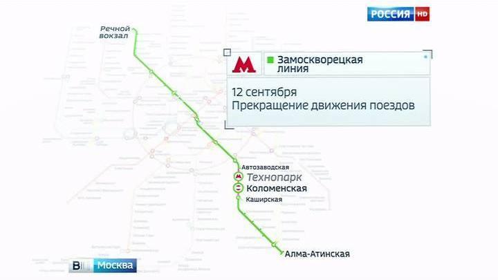 метро коломенская фото
