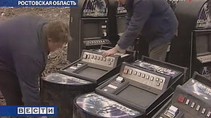 Игровые автоматы крейзи играть бесплатно