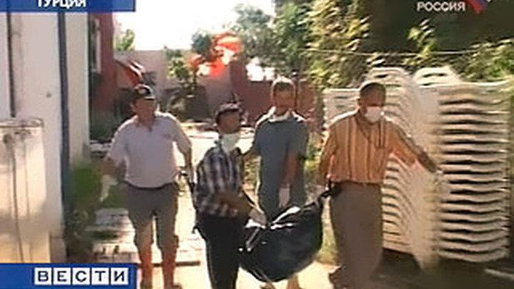 Гибель российских туристов в турции