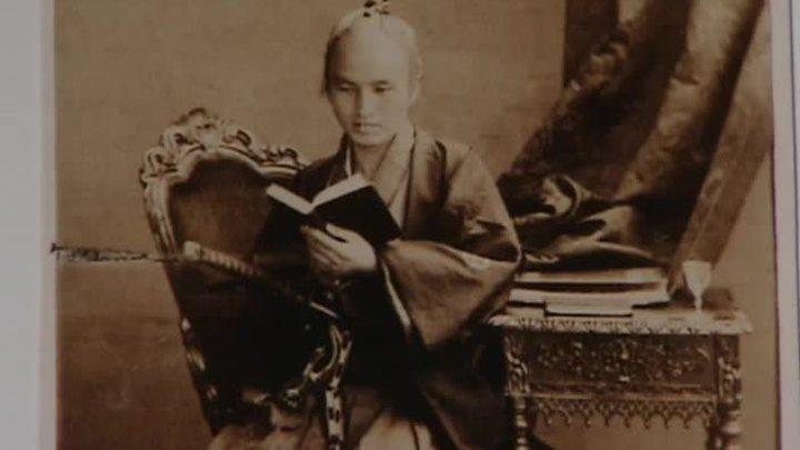 С последними самураями Японии знакомит Центр братьев Люмьер