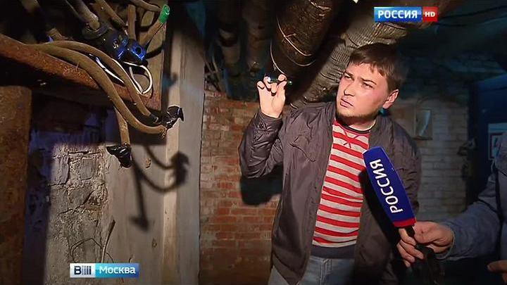 Московские дома обследуют перед капремонтом