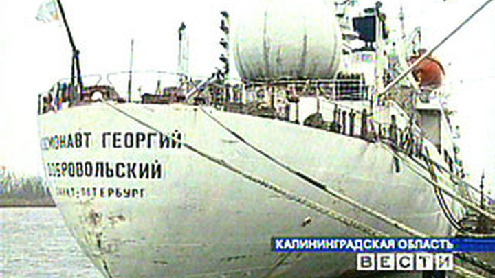 Российский космос лишают флота