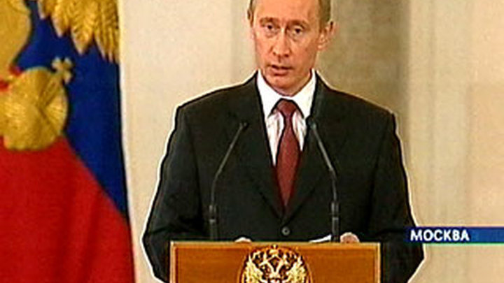 Президент вручил Государственные премии