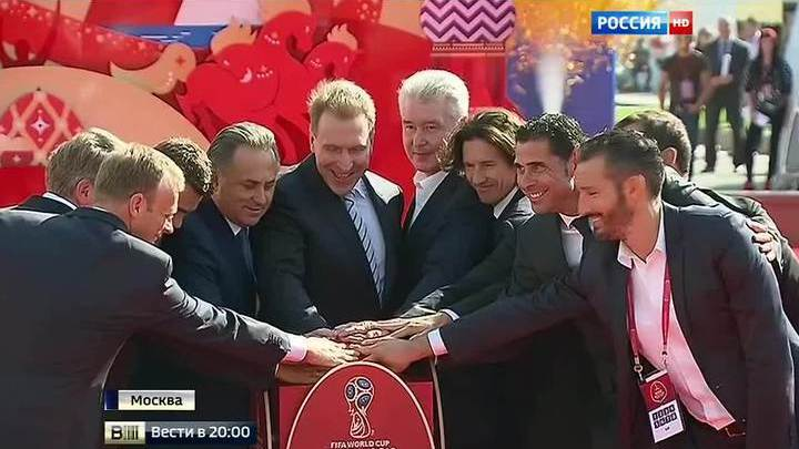 По в начало 2018 мира москве чемпионат футболу