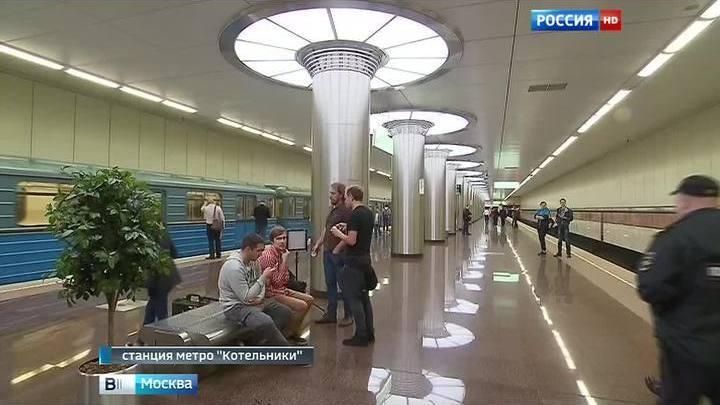 метро станция котельники фото
