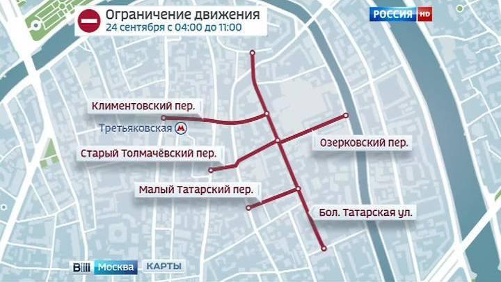 В связи с празднованием Курбан-байрама в Москве перекроют ряд улиц