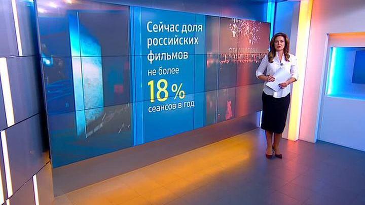 марика гвилава россия 24 фото