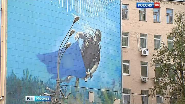 Крупноформатная реклама в Москве превращается в арт-объект