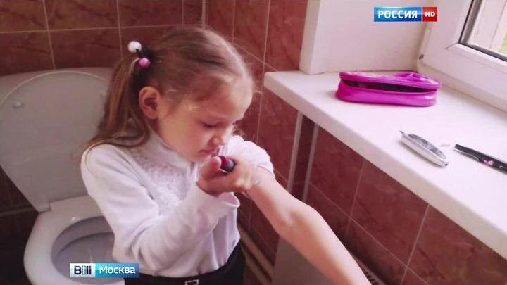 Скачать видеоролики скрытая камера в туалете для девочек качество
