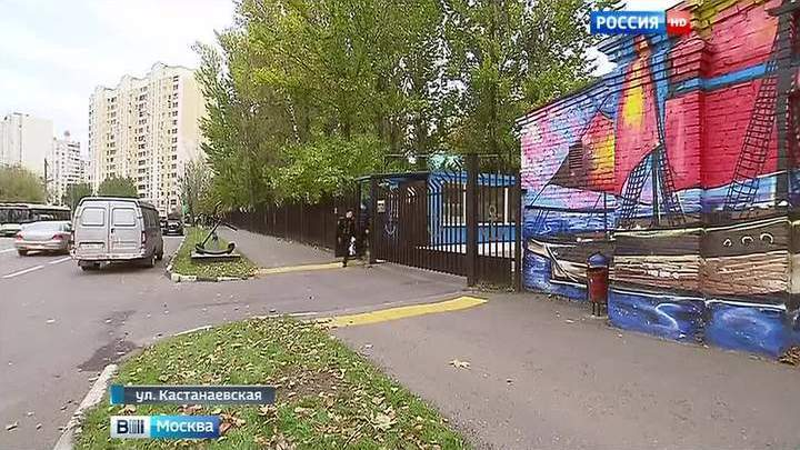 Деньги под залог автомобиля Кастанаевская улица если птс на руках может ли быть авто в залоге а птс на руках