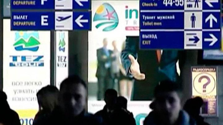 Минский аэропорт начал принимать транзитные рейсы из России на Украину