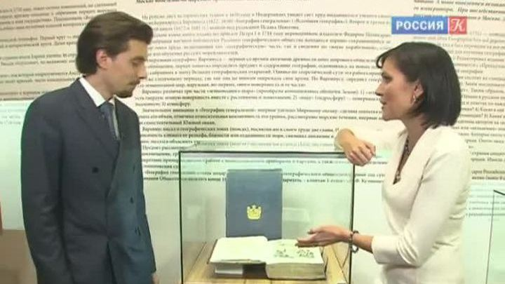Советник президента РГО Анастасия Чернобровина о самых интересных моментах фестиваля