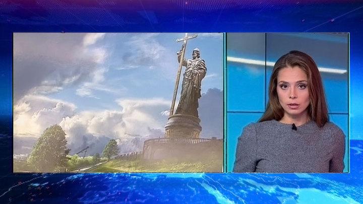 Для святого Владимира застолбят место на Боровицком холме